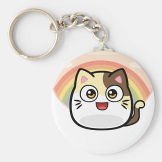 Boo as Cat Design Products Keychain
