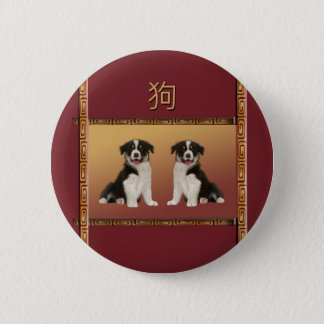 Border Collies on Asian Design Chinese New Year 2 Inch Round Button