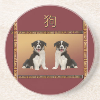 Border Collies on Asian Design Chinese New Year Coaster