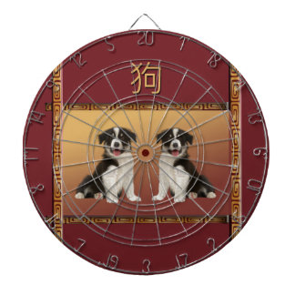 Border Collies on Asian Design Chinese New Year Dartboard