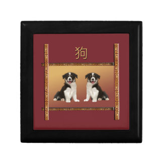 Border Collies on Asian Design Chinese New Year Gift Box