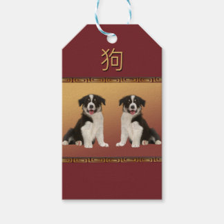 Border Collies on Asian Design Chinese New Year Gift Tags