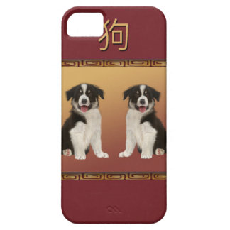 Border Collies on Asian Design Chinese New Year iPhone 5 Cover