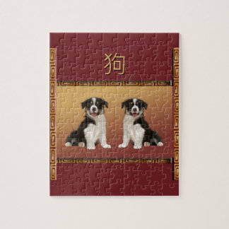 Border Collies on Asian Design Chinese New Year Jigsaw Puzzle
