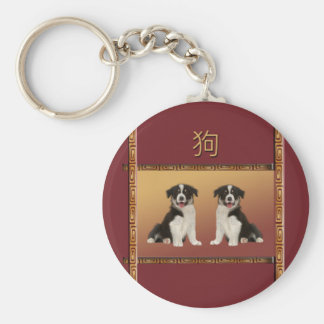Border Collies on Asian Design Chinese New Year Keychain