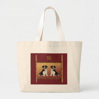 Border Collies on Asian Design Chinese New Year Large Tote Bag