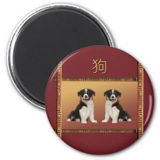 Border Collies on Asian Design Chinese New Year Magnet