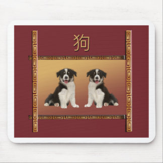 Border Collies on Asian Design Chinese New Year Mouse Pad