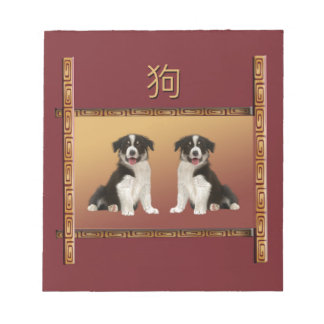 Border Collies on Asian Design Chinese New Year Notepad
