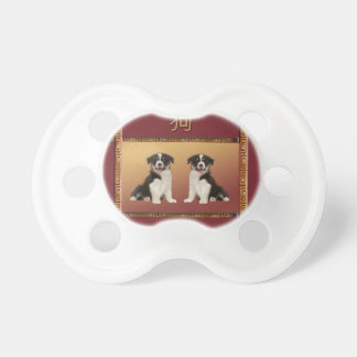 Border Collies on Asian Design Chinese New Year Pacifier