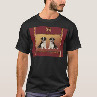 Border Collies on Asian Design Chinese New Year T-Shirt