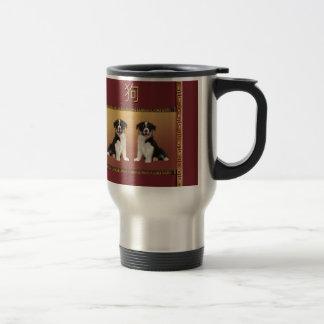 Border Collies on Asian Design Chinese New Year Travel Mug