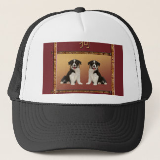 Border Collies on Asian Design Chinese New Year Trucker Hat