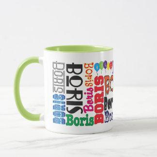 Boris Coffee Mug