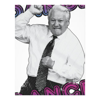 Boris Yeltsin Dance Dance Hot Summer 1996 Letterhead