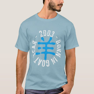Born in Blue Water Ram Year 2003 Men Blue Shirt