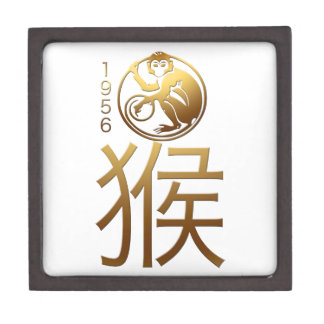 Born in Monkey Year 1956 - Chinese Astrology Premium Keepsake Box