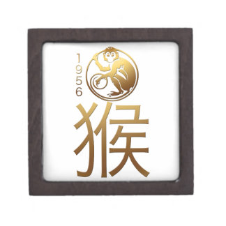 Born in Monkey Year 1956 - Chinese Astrology Premium Trinket Boxes