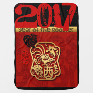 Born in Rooster Year Chinese Papercut Baby Blanket
