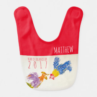 Born in Rooster Year Personalized Baby Bib