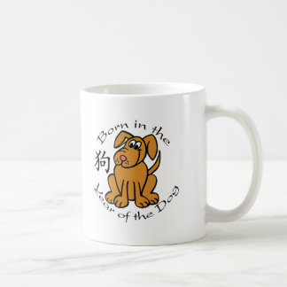 Born in the Year of the Dog (Chinese) Coffee Mug