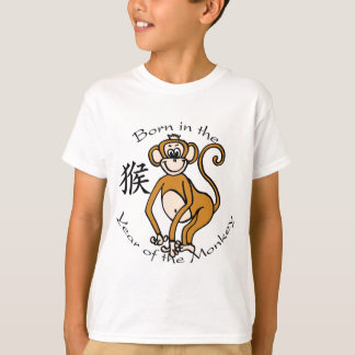 Born in the Year of the Monkey (Chinese) T-Shirt