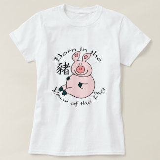 Born in the Year of the Pig (Chinese) T-Shirt