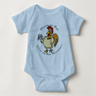Born in the Year of the Rooster (Chinese) Baby Bodysuit