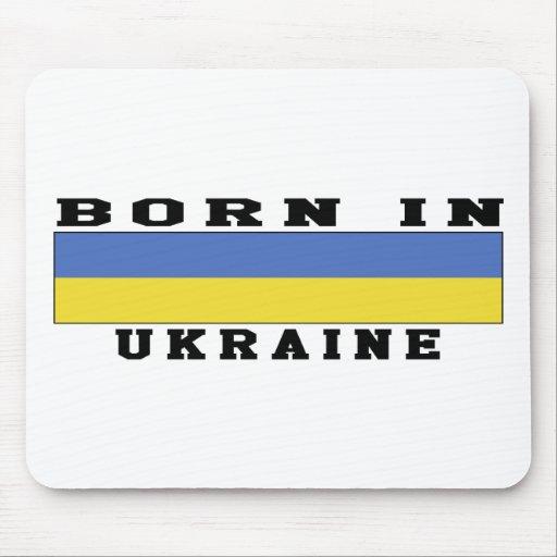 Born In Ukraine Mouse Pads