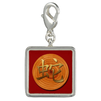 Born in Wood Snake Year 1965 charm