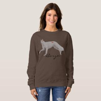 Borzoi Russian Wolfhound Dog Art Sweat Shirt