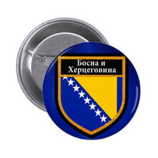 Bosnia and Herzegovina Flag 2 Inch Round Button