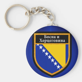 Bosnia and Herzegovina Flag Keychain