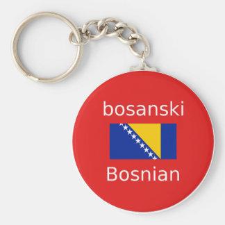 Bosnian Language Design Keychain
