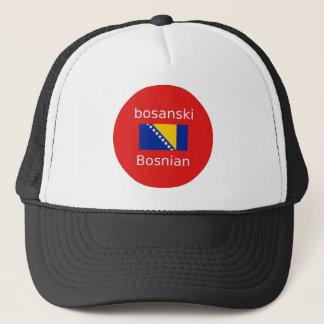 Bosnian Language Design Trucker Hat