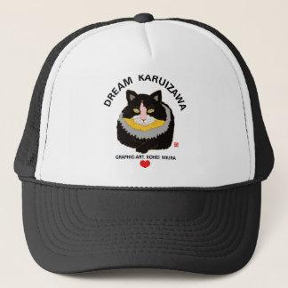 Boss cat/white trucker hat