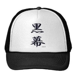 boss who hides black trucker hat
