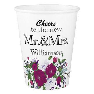 Botanical purple violet flower bouquet wedding paper cup