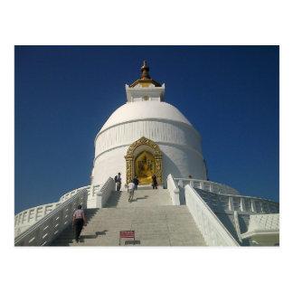 Boudhanath - Buddhist Temple, Kathmandu Nepal Postcard