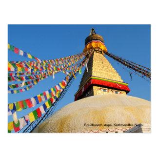 Boudhanath stupa postcard