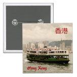 Bouton d'insigne de ferry d'étoile de port de Hong Badges Avec Agrafe