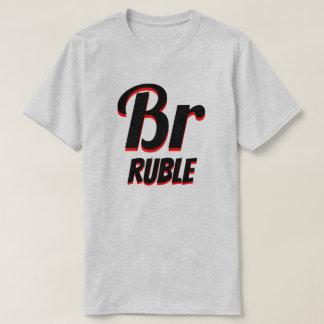 Br рубель rubieĺ Belarusian ruble grey T-Shirt