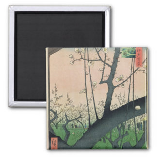 Branch of a Flowering Plum Tree Square Magnet