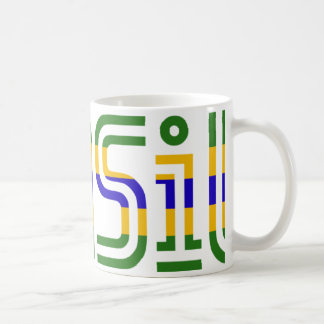 Brasil Flag Colors! Coffee Mug