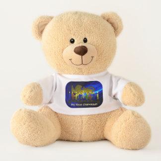 Brass Lion Menorah - First Chanukkah Teddy Bear