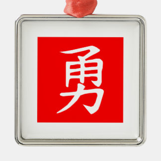 Bravery Kanji Red Metal Ornament