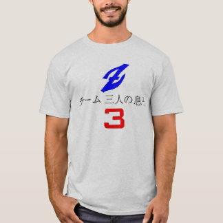 BRE Datsun Racing shirt logo