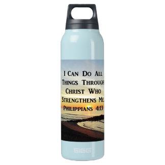 BREATHTAKING PHILIPPIANS 4:13 SCRIPTURE VERSE INSULATED WATER BOTTLE