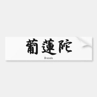 Brenda translated into Japanese kanji symbols. Bumper Sticker