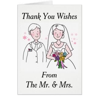 Bride and Groom Marry My Friend Wedding Thank You Card
